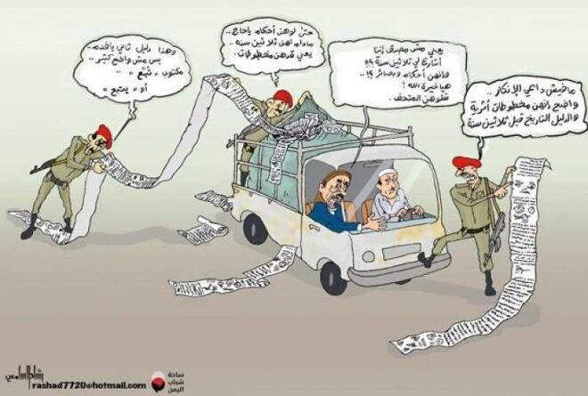 استبيان | القضاء اليمني..النساء يفضلن الشريعة والرجال يذهبون للتحكيم القبلي