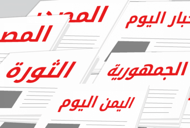 استبيان | المواقع الإلكترونية أصدق إِنباءً من الصُّحفِ