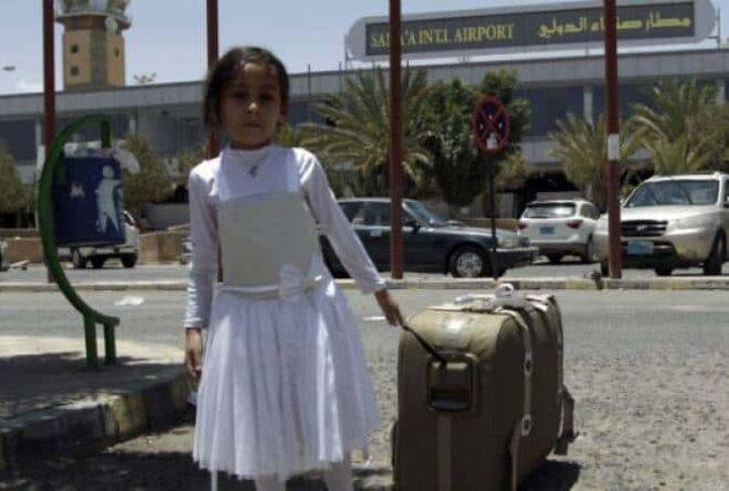 استبيان | شاب يمني يتخلى عن هويته وآخر يحلم بألاسكا
