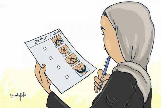استبيان | تعزيز المشاركة السياسية للمرأة اليمنية ممكن.. بالكوتا