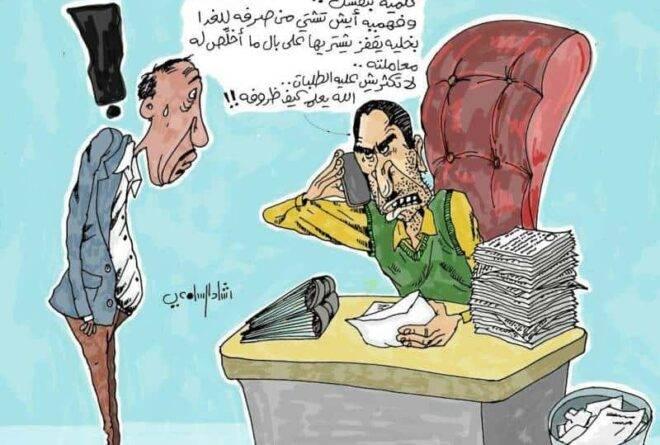 استبيان | الرشوة في اليمن مرفوضة ومستوطنة معاً