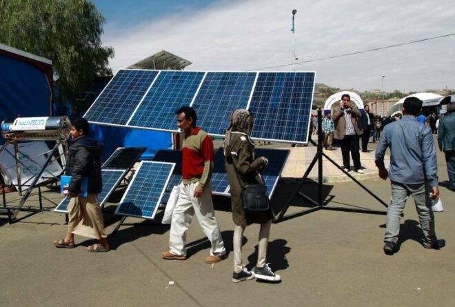 استبيان   أزمة الطاقة في اليمن.. الشمس سيدة الحلول