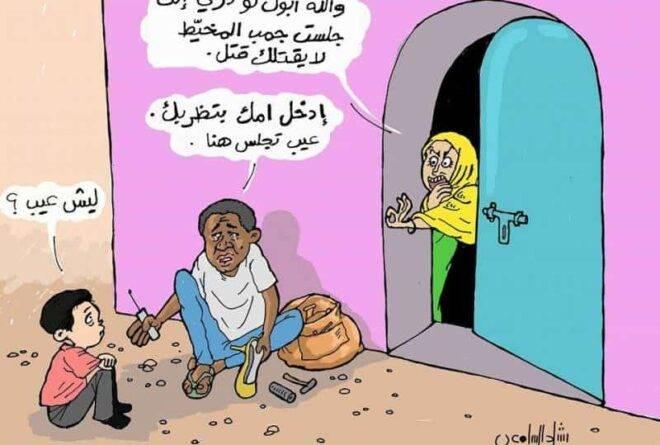 استبيان   المهن اليدوية في اليمن.. لا عزاء للحلاقين