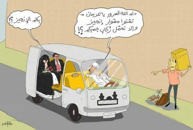 استبيان   الزواج في اليمن.. بساطة الاحتفال ستنتهي بانتهاء الحرب