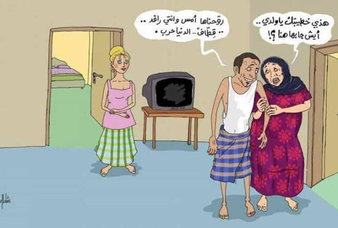 استبيان   خمس رسائل للآباء والأمهات من أجل زواج مبسط