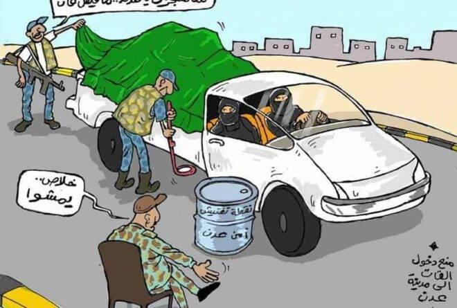 استبيان | اليمن.. تأييد لمنع القات وشكوك حول قدرة السلطات على التنفيذ
