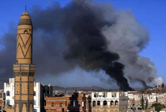 التطرف والإرهاب في اليمن