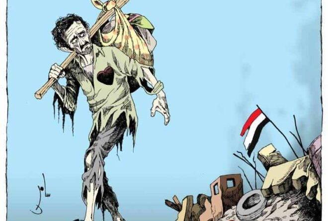 استبيان | الحياة الكريمة هدف لهجرة اليمنيين!