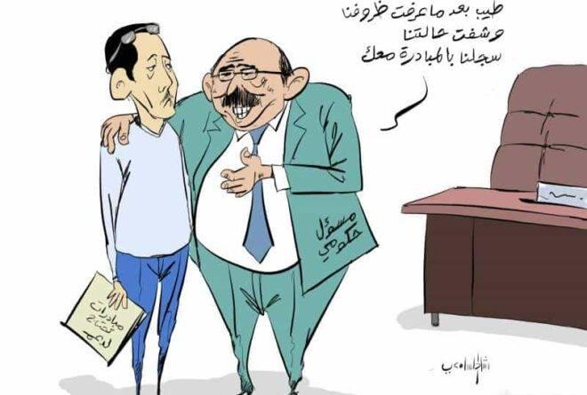 استبيان | مبادرات شبابية وتقاعس حكومي يمني