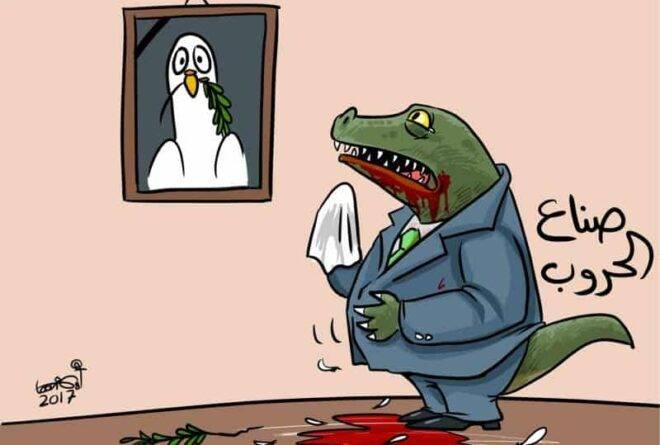 كاريكاتير | دموع صناع الحروب!