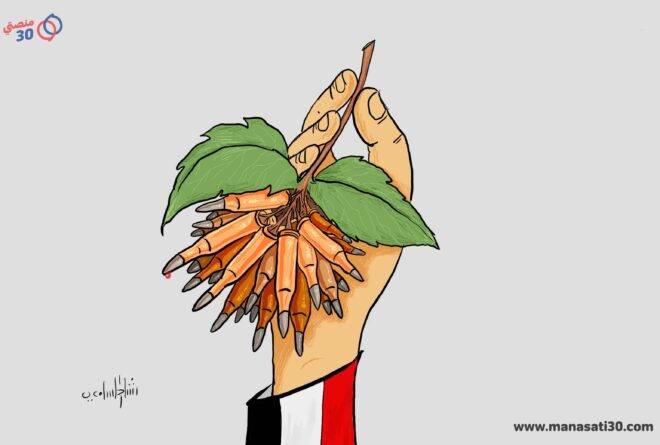 كاريكاتير: فاكهة اليمن!