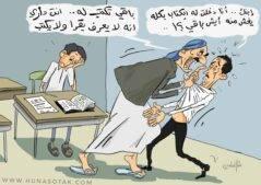 الغش في اليمن، بريشة رشاد السامعي.