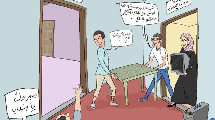 كاريكاتير: منصتي 30