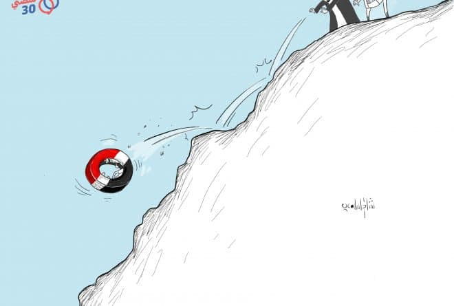 كاريكاتير: اليمن إلى الهاوية!