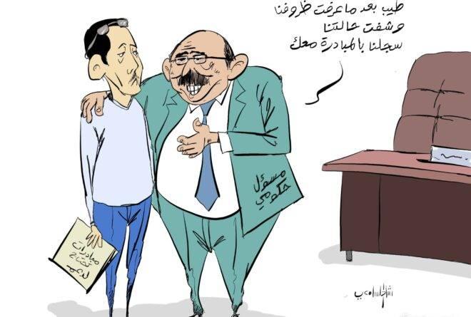 كاريكاتير: المبادرة بين الشباب والمسؤولين!