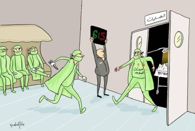 كاريكاتير: إنعاش السلام!