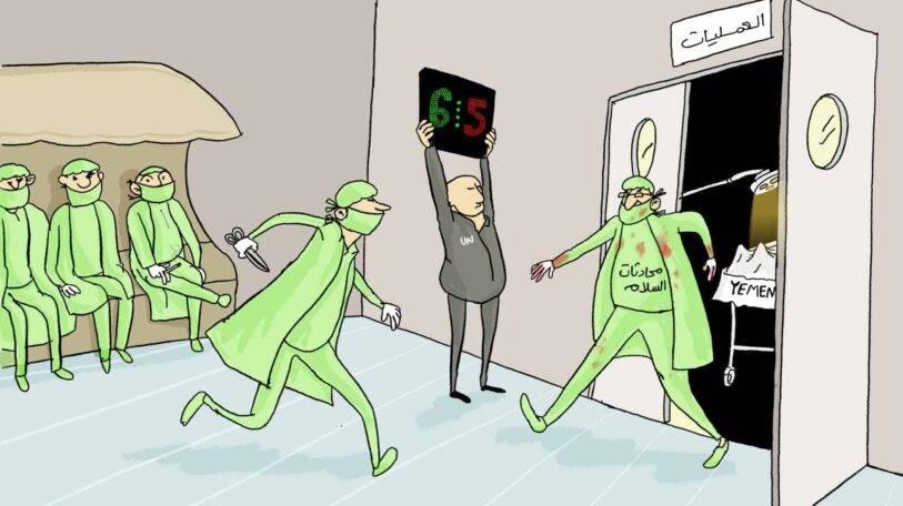 كاريكاتير | إنعاش السلام!