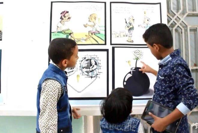فيديو: معرض كاريكاتير من أجل السلام