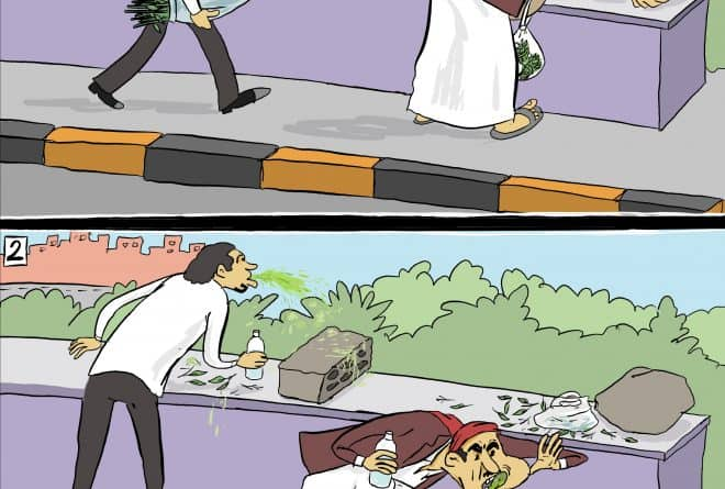 كاريكاتير: متعاطو القات في الأماكن العامة