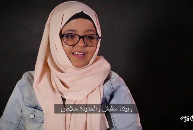 فيديو: قصة غدير