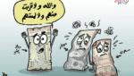 انهيار العملات مقابل الريال اليمني