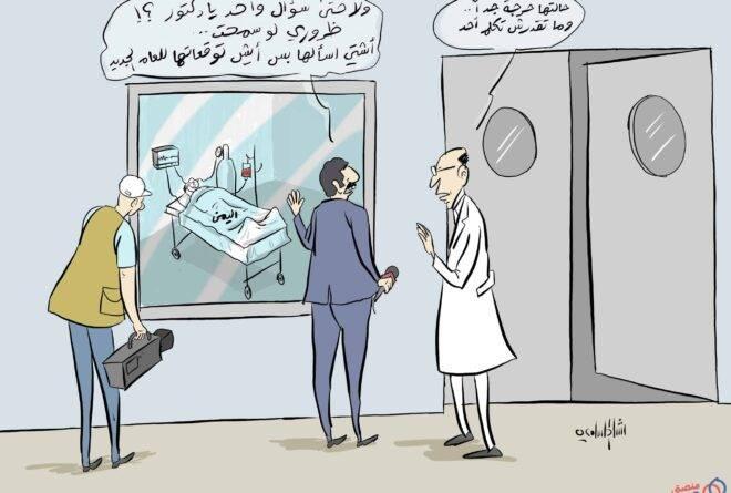 كاريكاتير | توقعات العام الجديد!