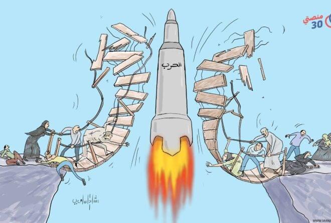 كاريكاتير: جسور العلاقات