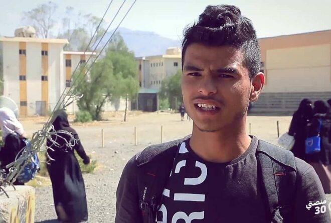 فيديو | ما هي آمال وتوقعات الشباب من مشاورات السويد؟