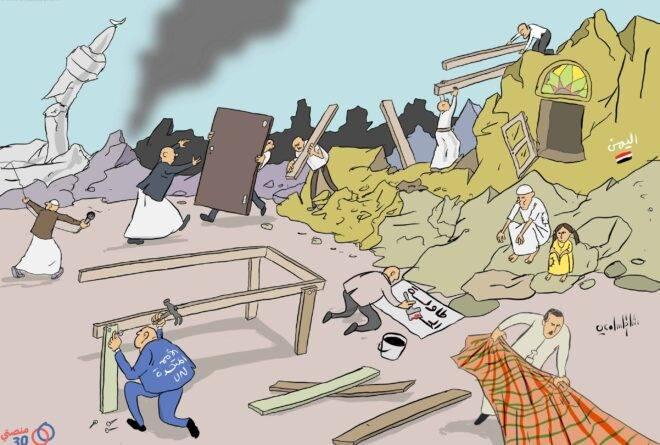 كاريكاتير: بناء السلام!