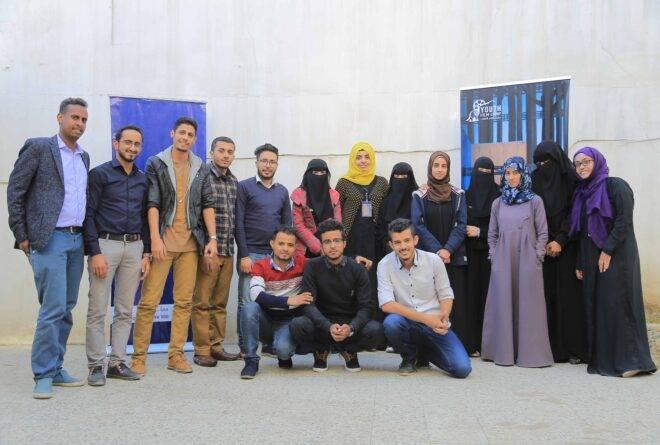 تمكين الشباب في مخيم لصناعة الأفلام