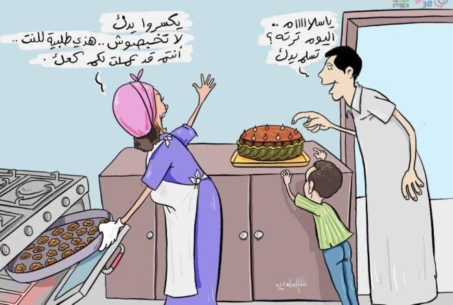 كاريكاتير: العمل عبر الإنترنت!