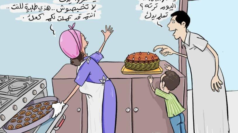 كاريكاتير | العمل عبر الإنترنت!
