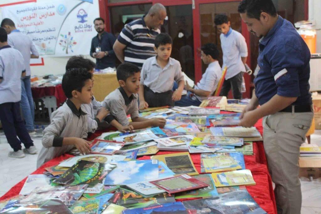 تلاميذ مدارس في معرض بوك تايم بمدينة عدن