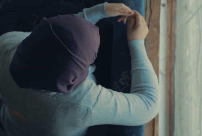 فيلم: بلا ذنب
