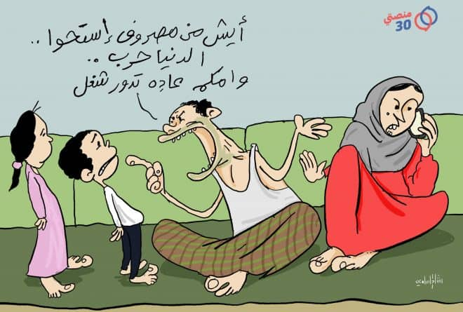 استبيان: دوران رئيسيان للمرأة اليمنية خلال الحرب!