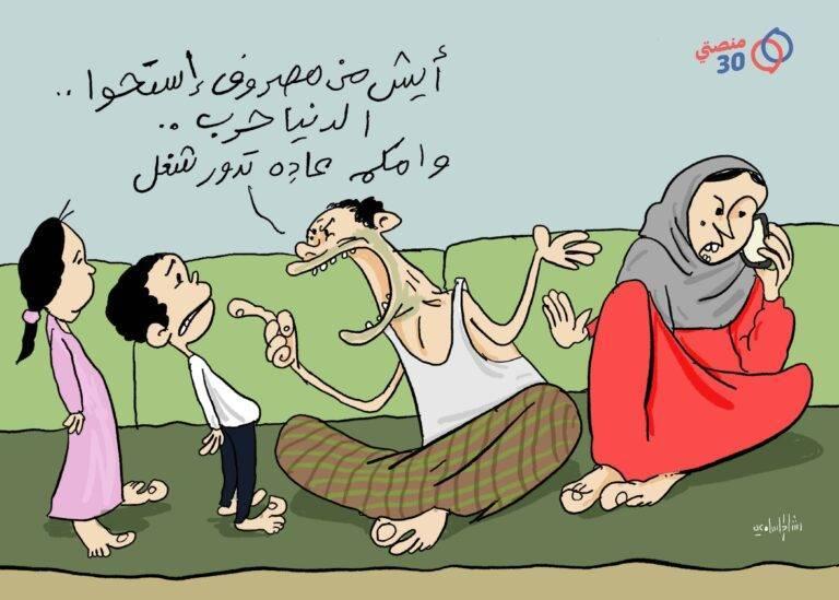 المرأة اليمنية والحرب