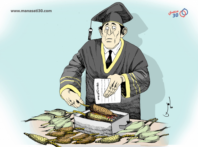 العمل عندما لا يتناسب مع شهادة التخرج