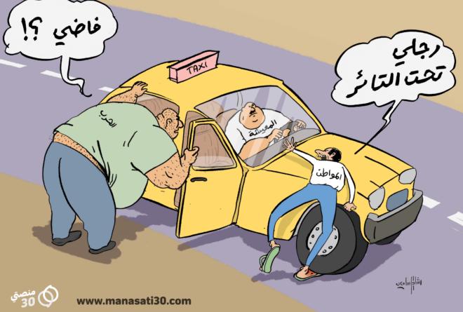 كاريكاتير | أثقال الحرب على معيشة اليمني!