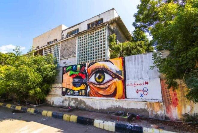 جداريات في عدن تحارب التحرش