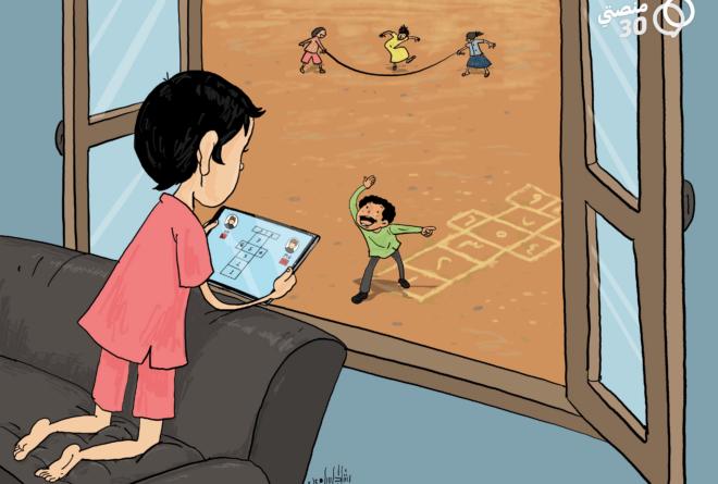 كاريكاتير | الواقع.. والافتراضي!