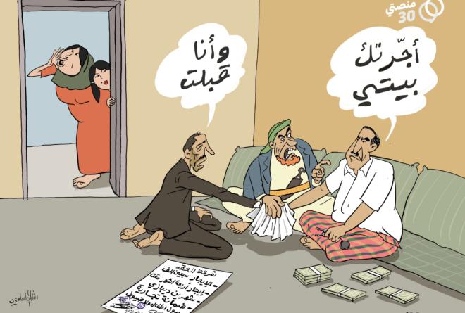 كاريكاتير | غلاء الأجور!