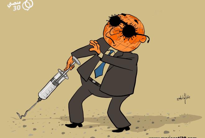 كاريكاتير | كورونا يسبب العمى!