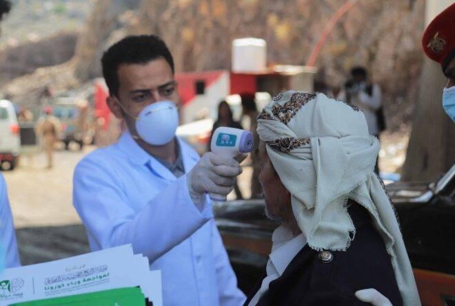 تاريخ اليمن مع الأوبئة!