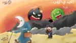 عيد الفطر في اليمن