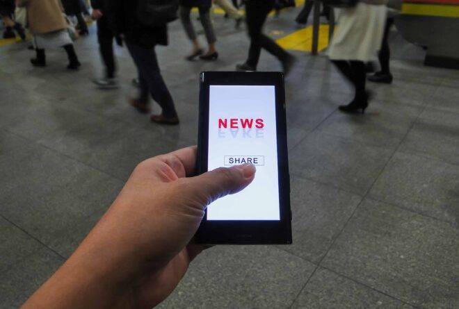 استبيان | نصائح من جمهور «منصتي 30» للحد من تداول الشائعات