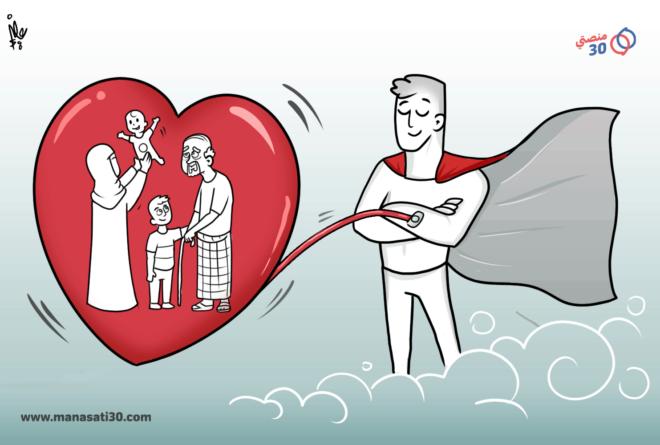 كاريكاتير | أنت المنقذ!