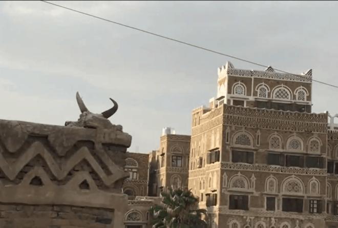قرون صنعاء.. أحراز وطقوس غريبة!