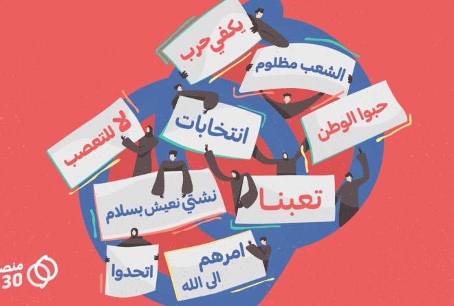 استبيان | اليمنيون منهكون بعد خمس سنوات حرب