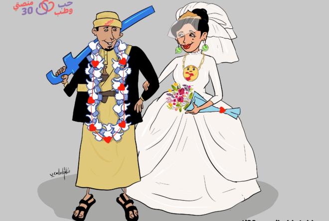كاريكاتير | زفاف الديجيتل!