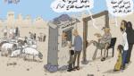 رسوم زيارة أضاحي العيد